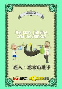 男人、男孩和驢線上看