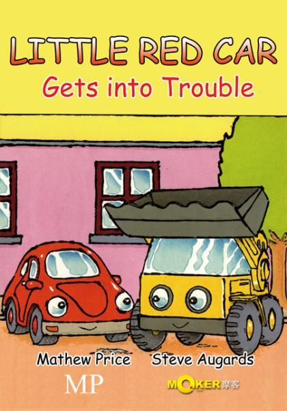 小紅車遇上大麻煩線上看