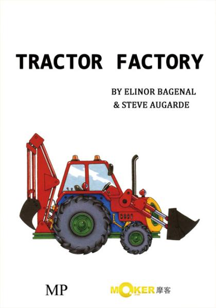 拖拉機工廠線上看