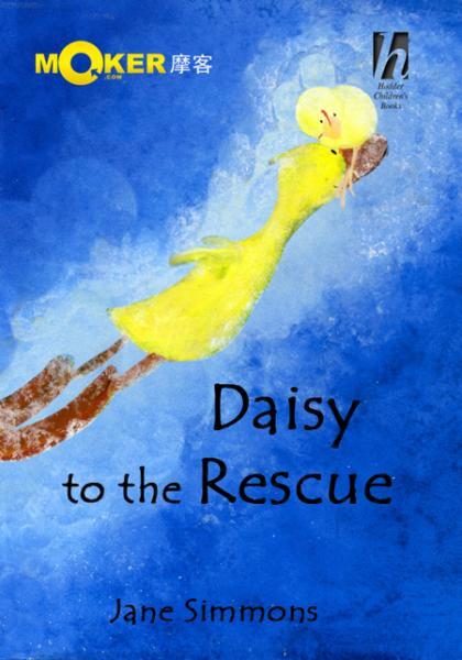 小鴨黛西來救援線上看