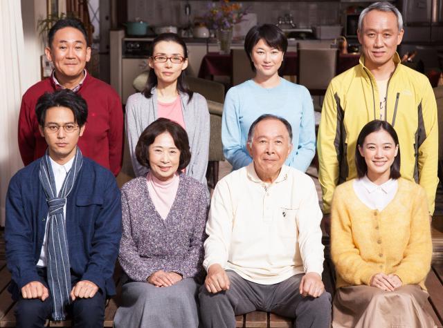 家族真命苦預告片 01