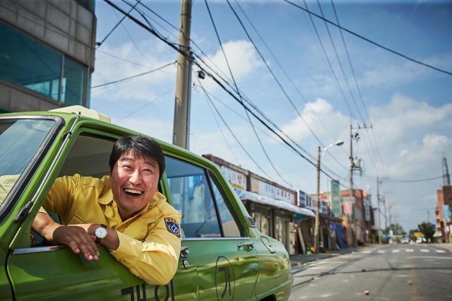 我只是個計程車司機預告片 01