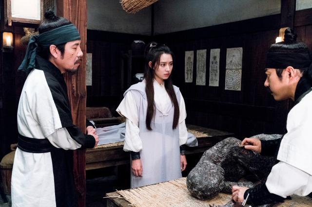 朝鮮名偵探3:吸血鬼的秘密預告片 01