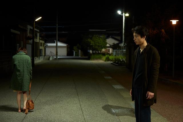 愛,不由自主預告片 01