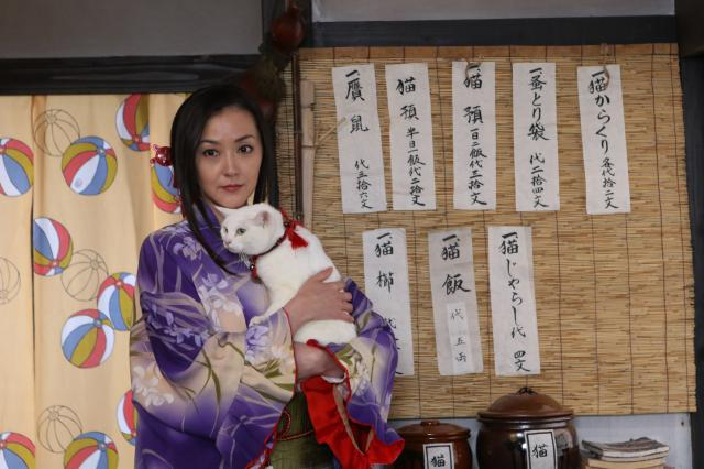 貓侍特別版第二季 09劇照 1