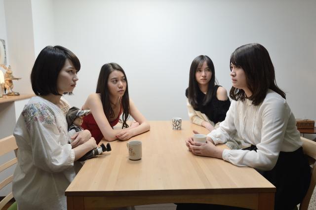 豢養殺人鬼的女人預告片 01