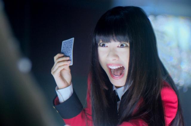 狂賭之淵電影版預告片 01
