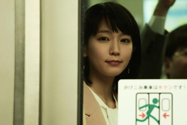平行世界的愛情故事劇照 2
