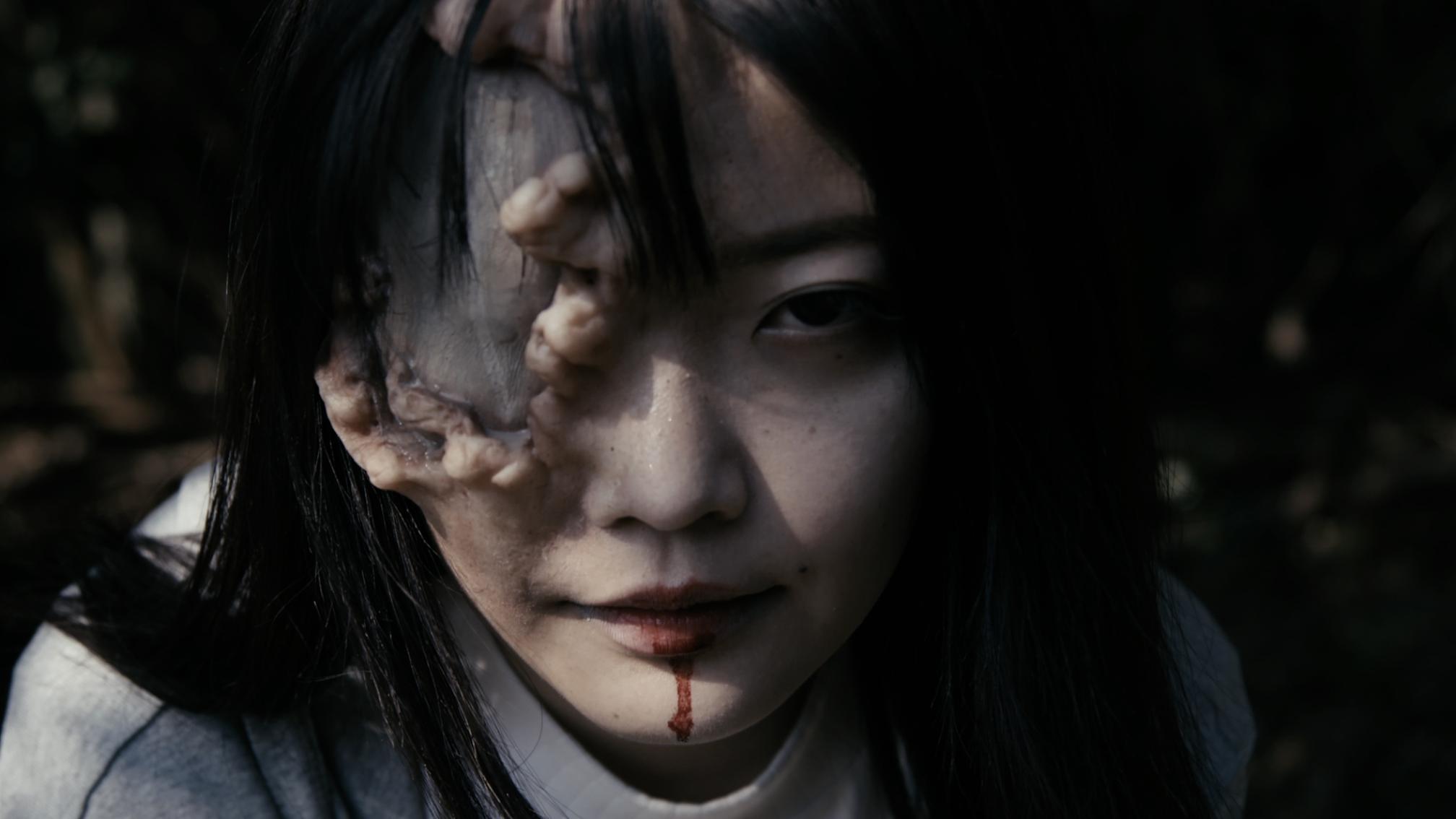 吸血黏土預告片 01