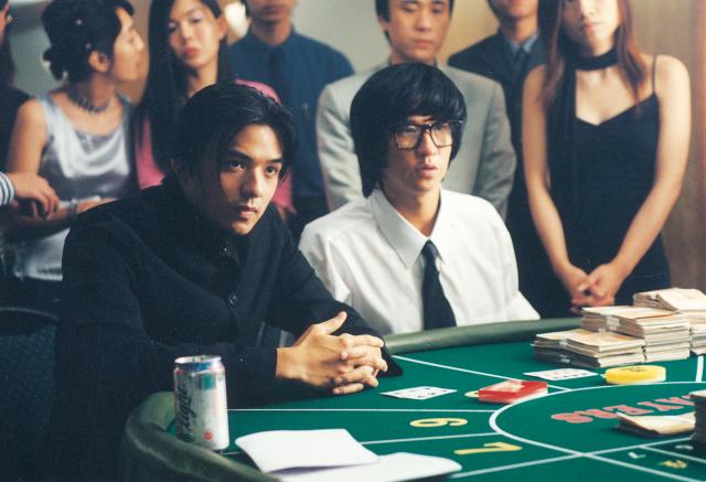 賭俠2002劇照 1
