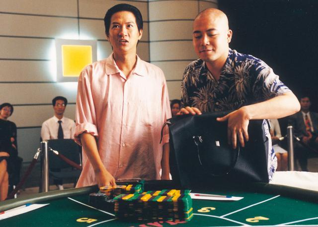 賭俠2002劇照 3