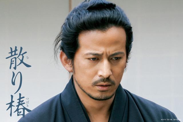 椿花散落預告片 01