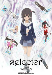 Selector spread WIXOSS 04線上看