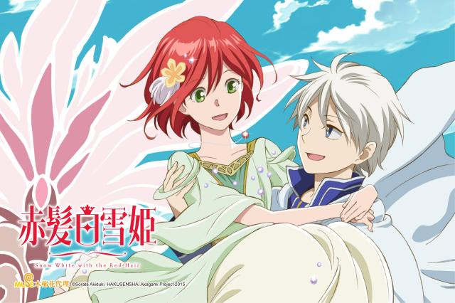 赤髮白雪姬 第二季第20集 微笑的溫度,重要的地方 線上看