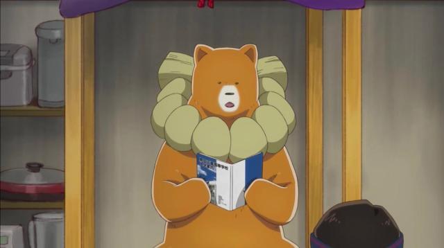 當女孩遇到熊劇照 1