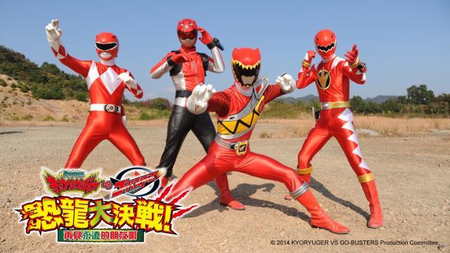 獸電戰隊強龍者 VS Go Busters 恐龍大決戰! 再見永遠的朋友啊(日)劇照 1