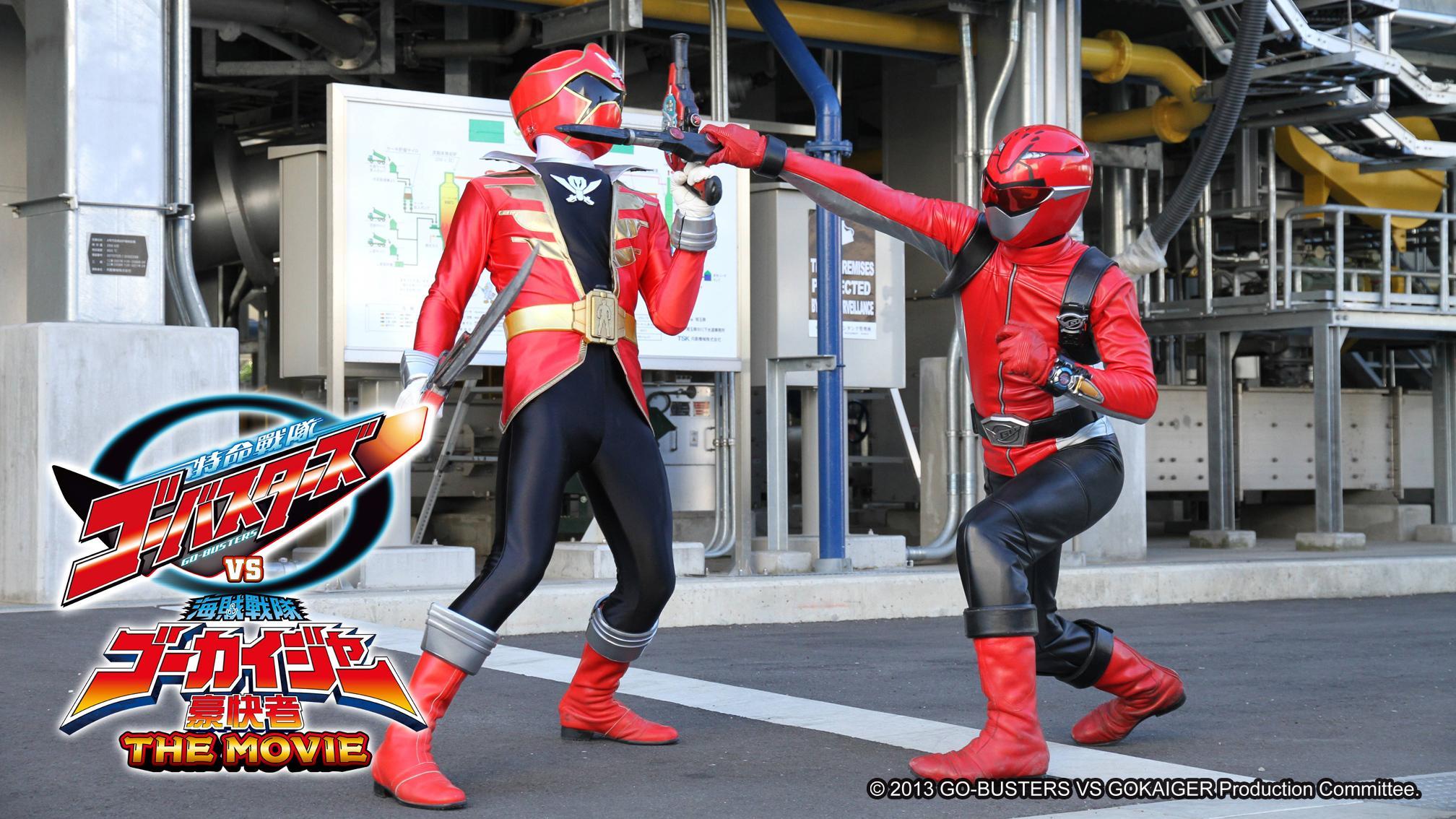 特命戰隊Go Busters VS 海賊戰隊豪快者 THE MOVIE劇照 1