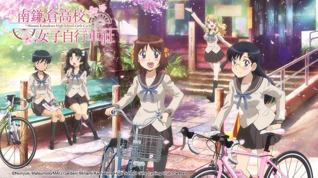 南鎌倉高校女子自行車社1 線上看
