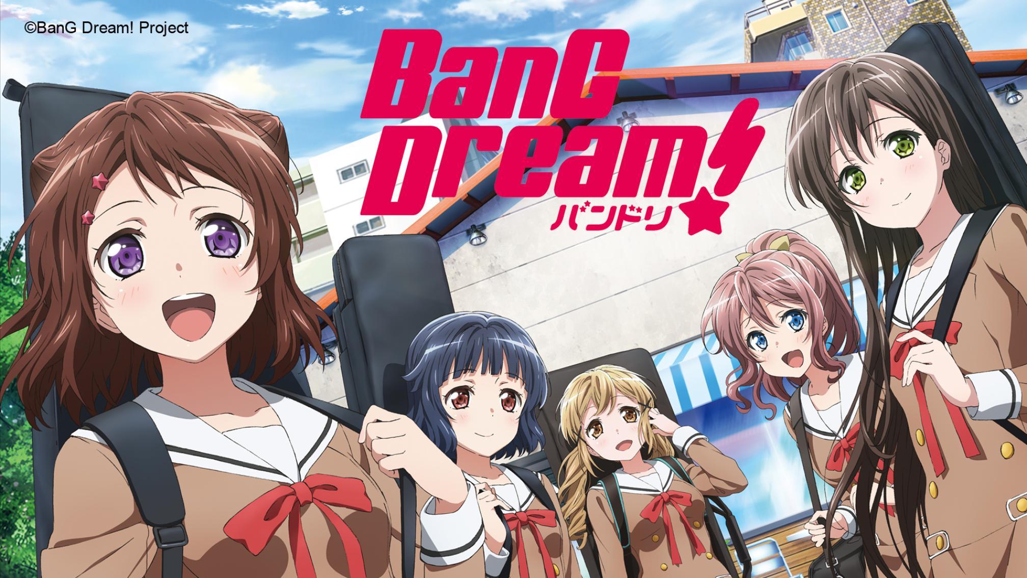 BanG Dream劇照 1