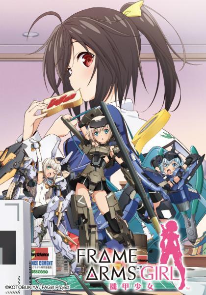 機甲少女Frame Arms Girl 11線上看