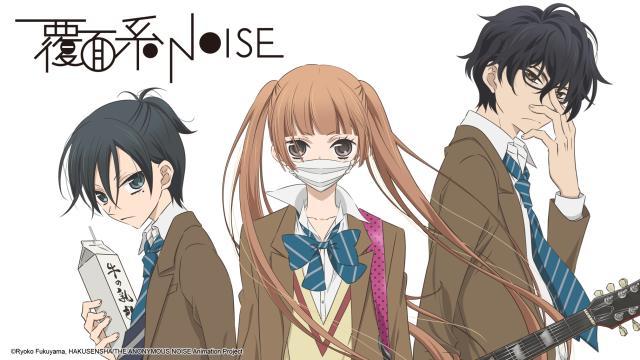 覆面系NOISE 06劇照 1