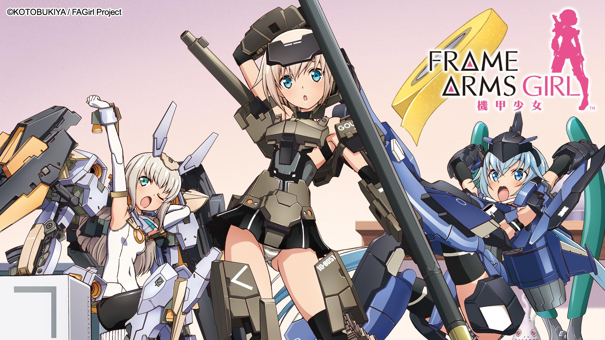 機甲少女Frame Arms Girl劇照 1