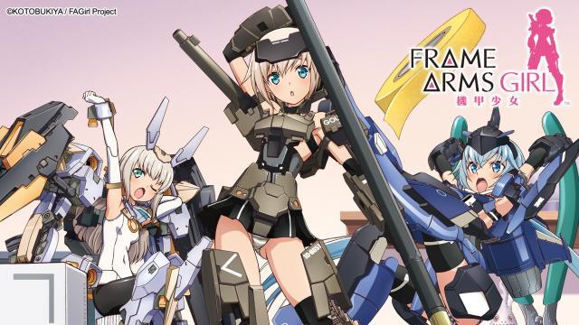 機甲少女Frame Arms Girl劇照 1