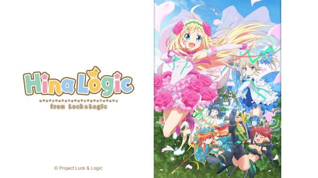 Hina Logic 03劇照 1
