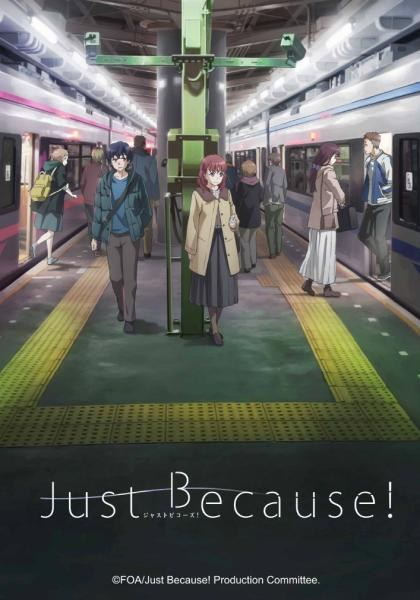 Just Because!特別節目(真人)線上看