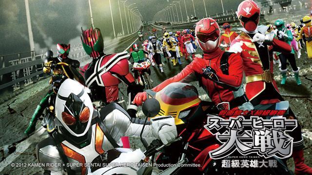 假面騎士X超級戰隊-超級英雄大戰劇照 1