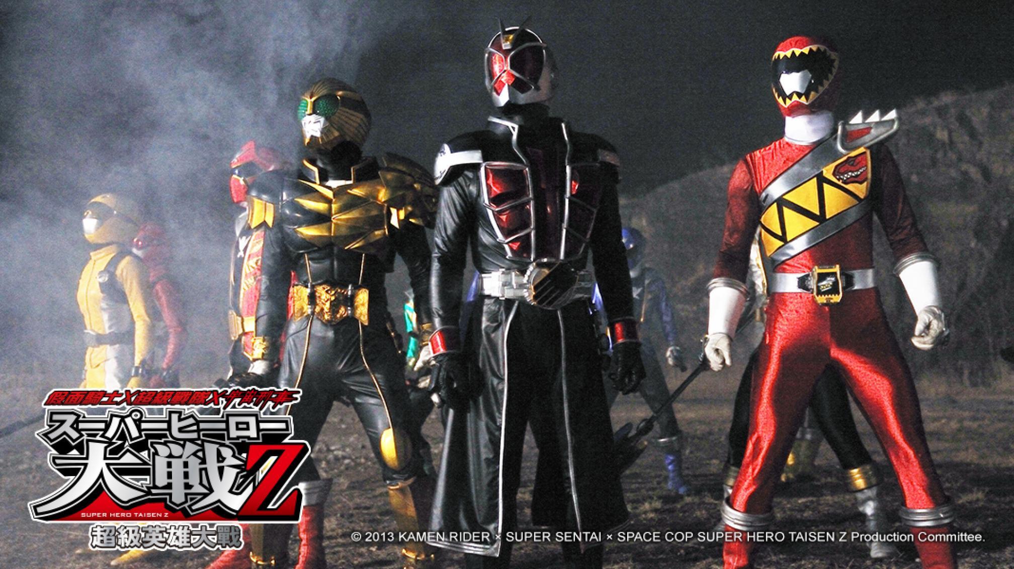 假面騎士X超級戰隊X宇宙刑事_超級英雄大戰Z劇照 1