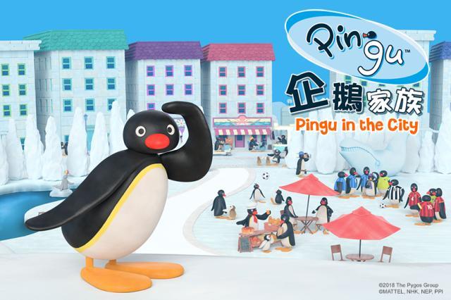 新企鵝家族 第一季劇照 1
