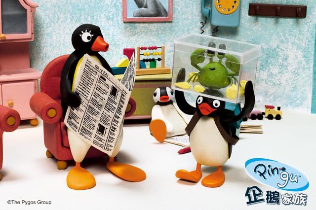 企鵝家族 第六季1 線上看