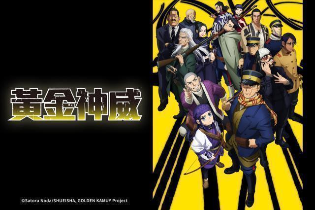 黃金神威 第二季 09劇照 1