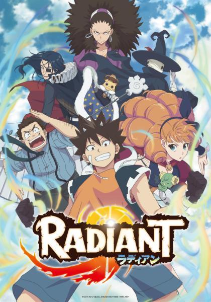 Radiant 09線上看