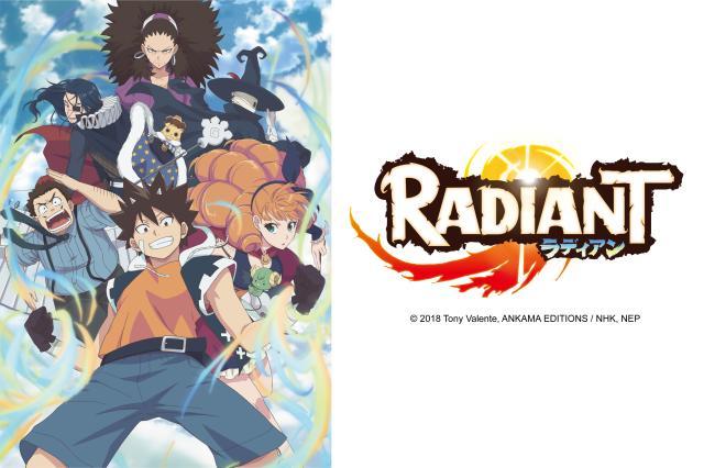 Radiant 08劇照 1