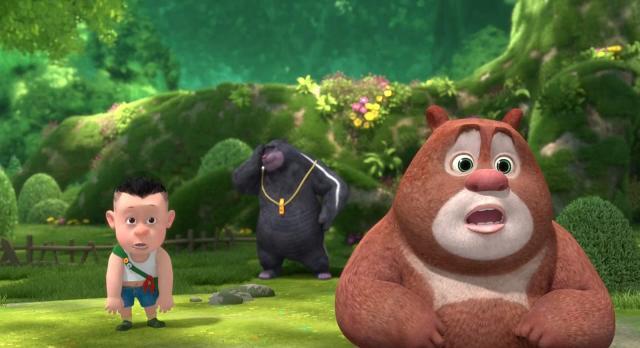 熊出沒-熊熊樂園20 線上看