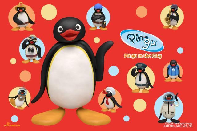 新企鵝家族S2 全集劇照 1