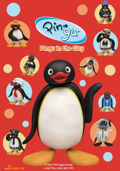 新企鵝家族S2 全集線上看