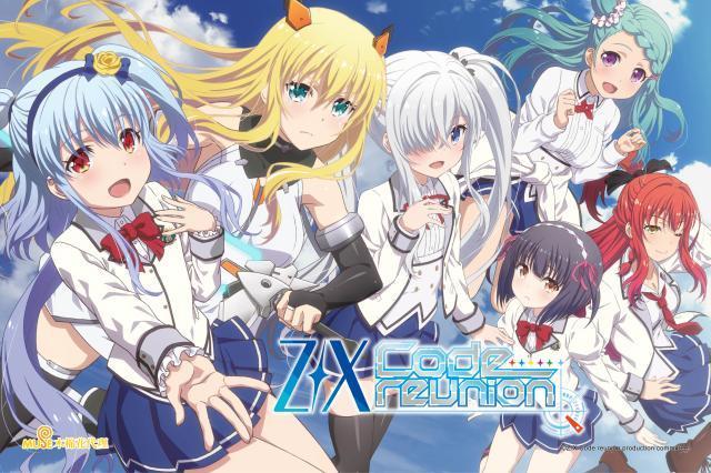 Z/X Code reunion劇照 1