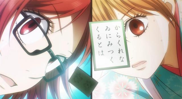 花牌情緣 第三季第五首【神山名香具】 線上看
