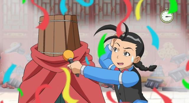 甜心格格 第一季3 線上看