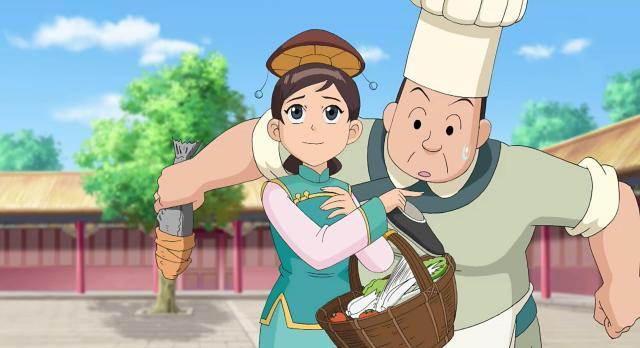 甜心格格 第一季20 線上看