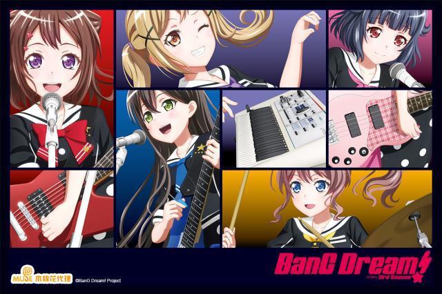 BanG Dream! 第三季劇照 1