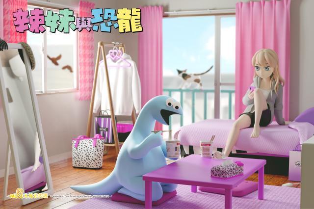 辣妹與恐龍劇照 1