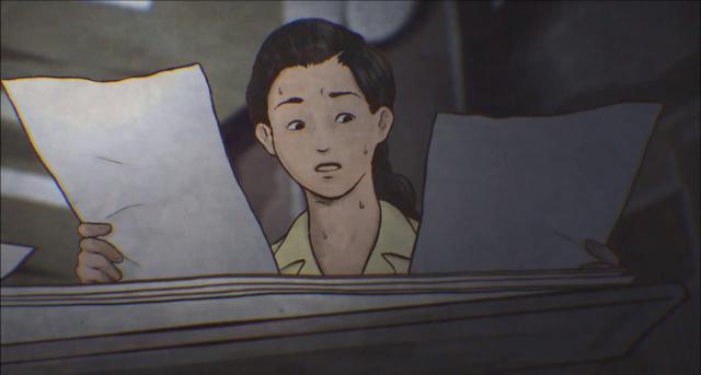 闇芝居 第一季第4集【紙】 線上看