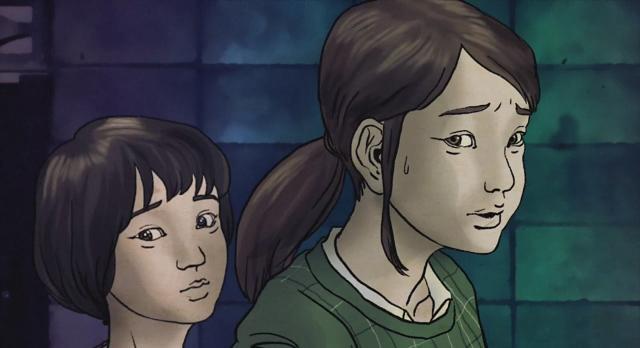 闇芝居 第三季第9集【第四個人】 線上看