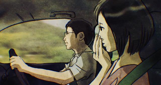 闇芝居 第六季第4集【奉沼】 線上看
