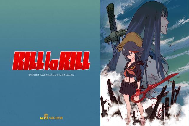 KILL la KILL(斬服少女)劇照 1