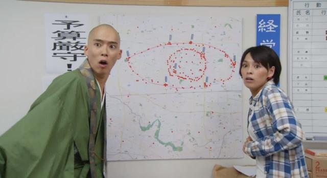 假面騎士GHOST第4集【驚愕!天空之城!】 線上看